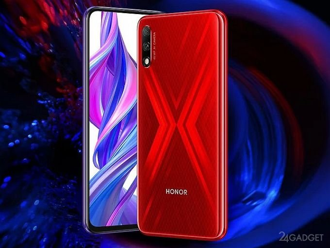 Honor 9X and 9X Pro - gaming smartphones at an affordable price (6 photos)